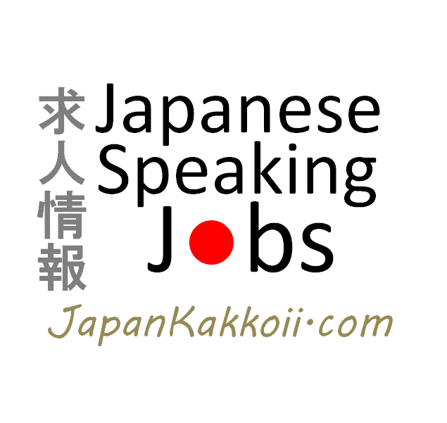 Japanese Speaking Jobs