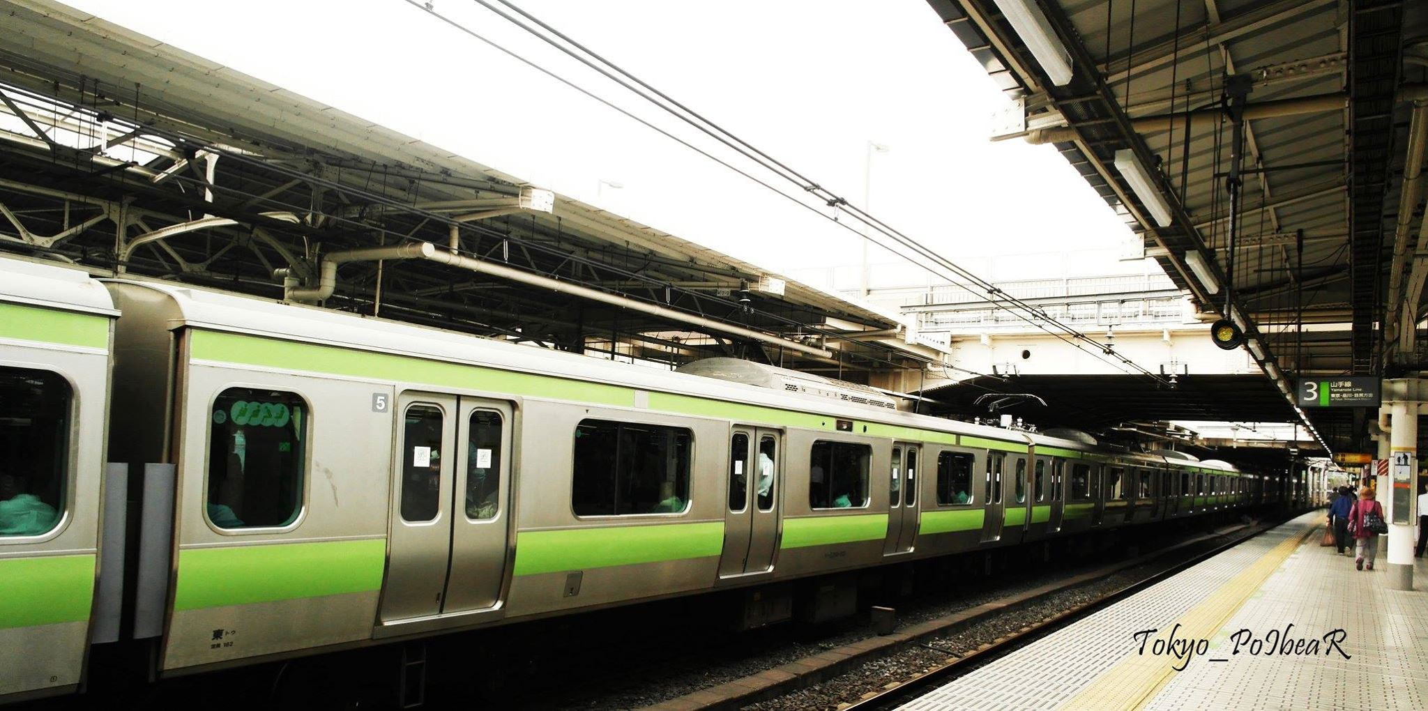Yamote Line