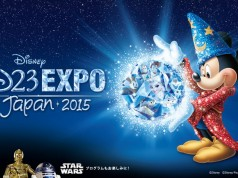 Disney D23 Expo Japan 2015