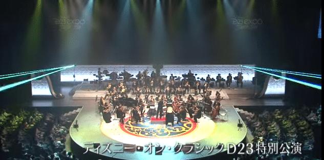 D23 Expo Japan 2013