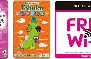 Free Wi-Fi NTT