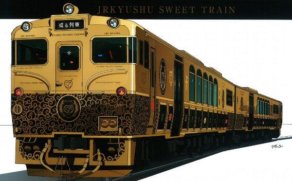 JR KYUSHU SWEET TRAIN