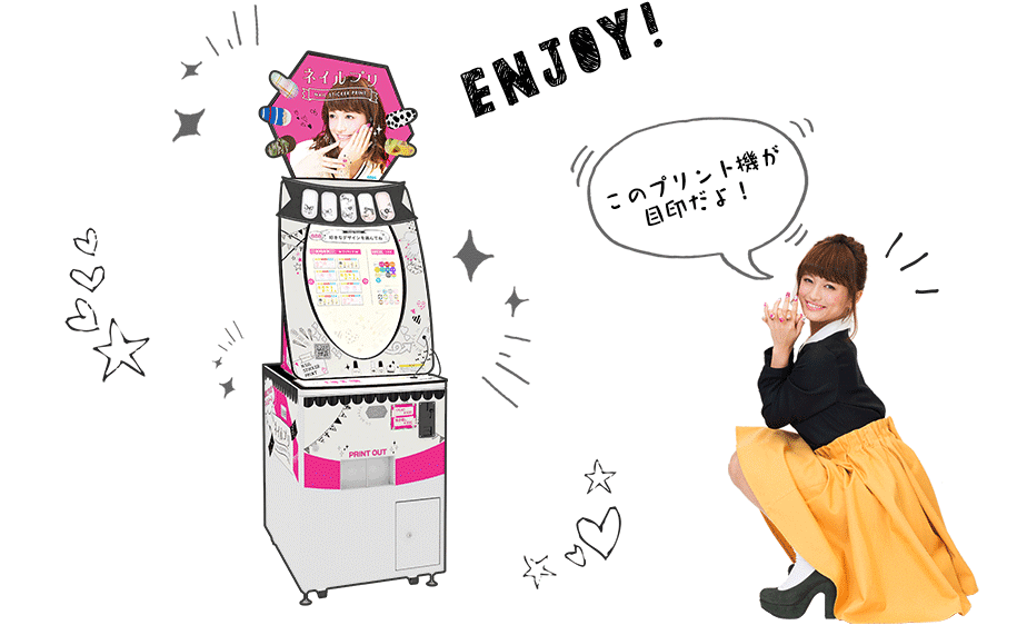 nail-art-puri-sticker-sega-printer-booth-1