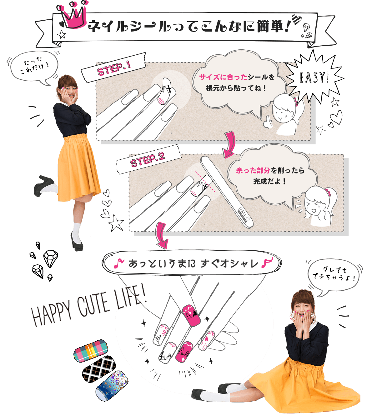 nail-art-puri-sticker-sega-printer-booth-2