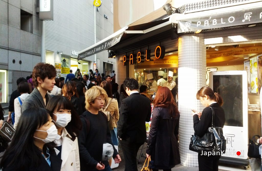 PABLO Shibuya