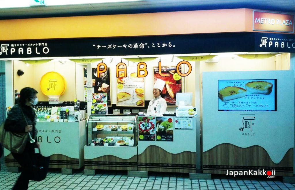 PABLO Shinjuku