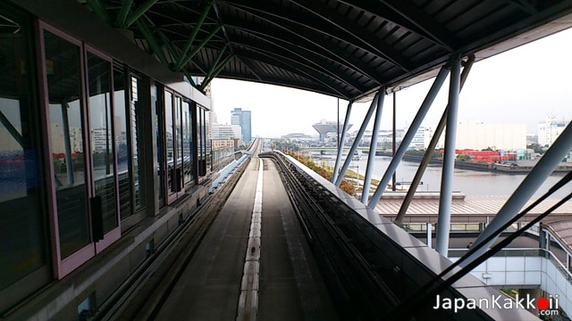 Aomi Station