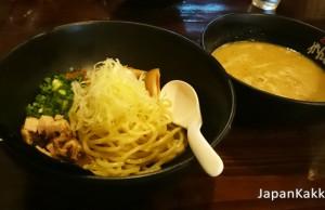 Hokkaido Ramen Gantetsu - Miso Tsukemen