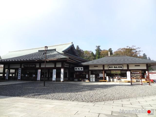 Naritasan building