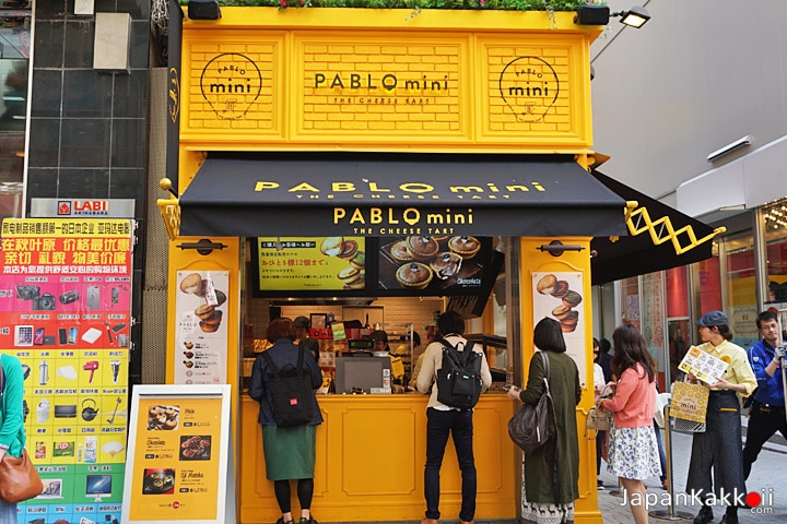 Pablo Mini Akihabara (Tokyo)