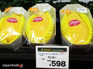 ผลไม้ในญี่ปุ่น