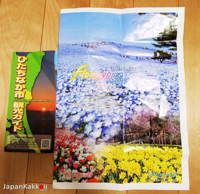 Ibaraki Guide Book