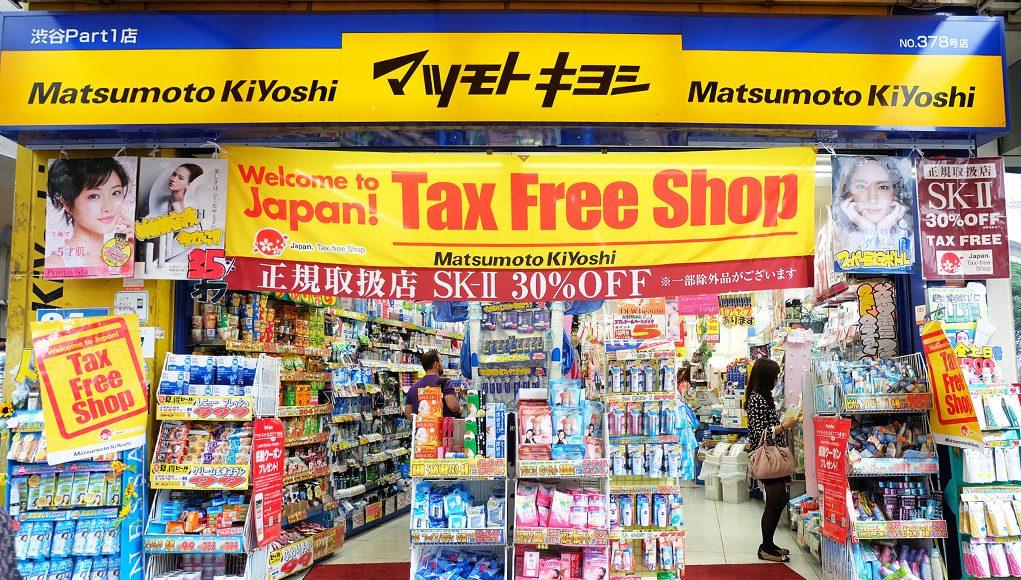 Matsumoto Kiyoshi Shibuya Part 1