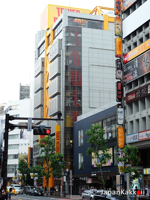 Tower Records Shibuya Building