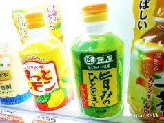 ตู้ขายเครื่องดื่มอัตโนมัติที่ญี่ปุ่น