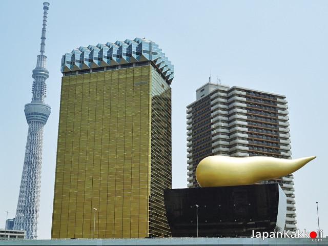 Asahi Beer Hall