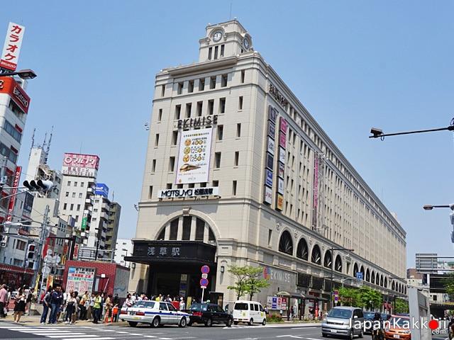 Asakusa Matsuya Department Store