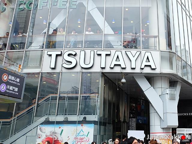 SHIBUYA TSUTAYA