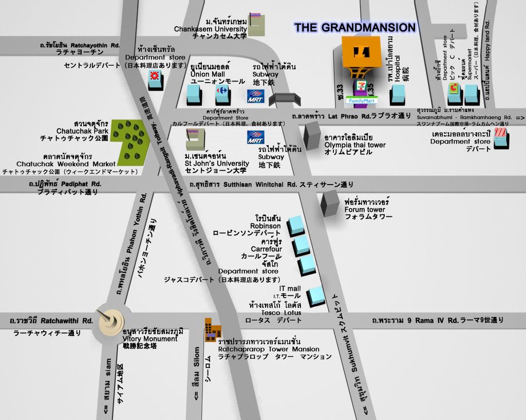 แผนที่ เดอะแกรนด์  แมนชั่น ซอยลาดพร้าว 35