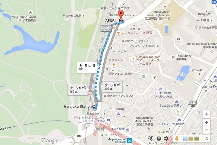AFURI HARAJUKU Map