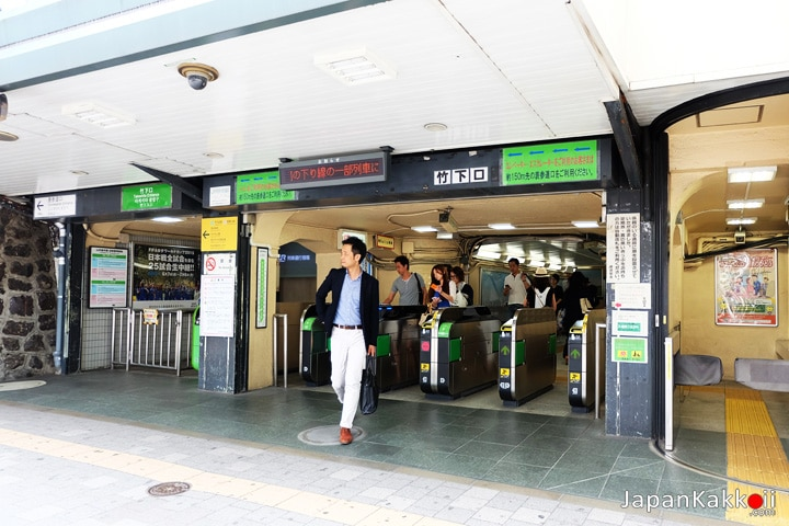 Takeshita Exit