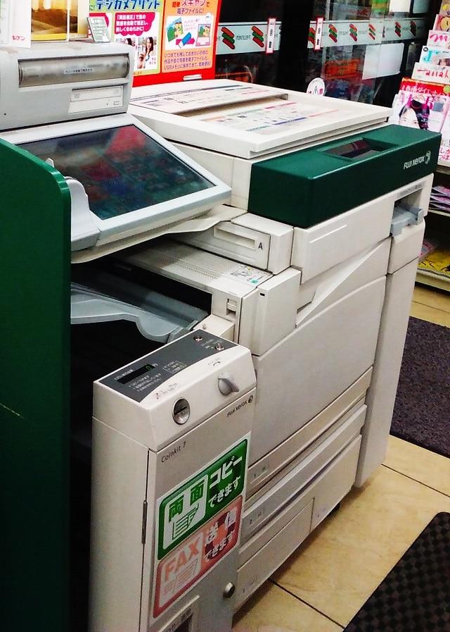 เครื่องถ่ายเอกสารในร้าน 7-11 ญี่ปุ่น