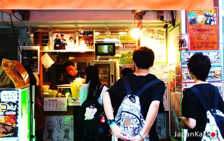 หน้าร้าน Melon Pan Ice