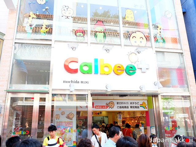 Calbee PLUS Takeshita Dori