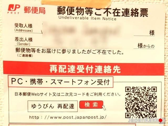 Japan Post