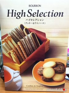 Bourbon High Selection