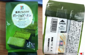 7 PREMIUM : Green Tea Chocolate Gateau