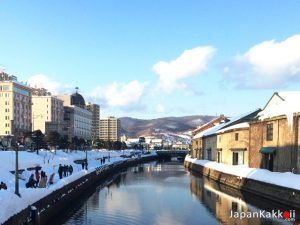 Hokkaido-Otaru-Canal