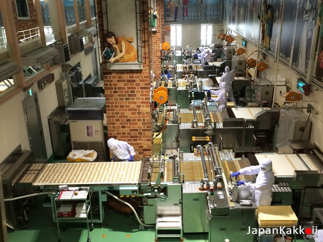 Ishiya Chocolate Factory