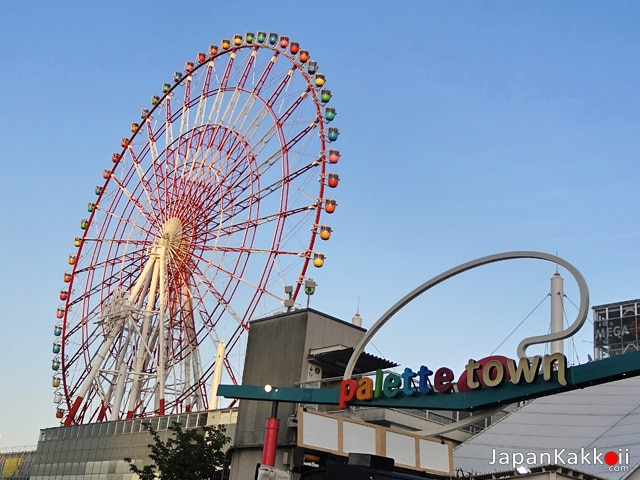 Ferris Wheel - Pallete Town