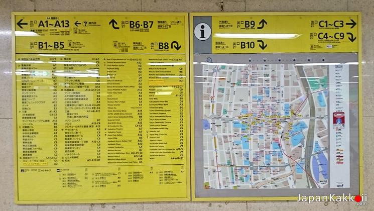 ป้ายบอกทางออกในสถานี Ginza