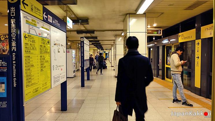 สถานีรถไฟ Komagome