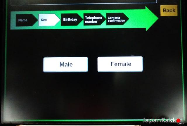 เลือกเพศ