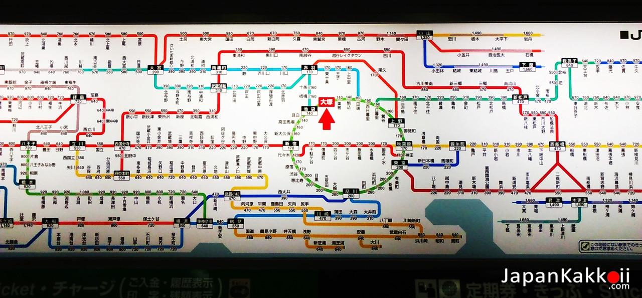 ค่าตั๋วรถไฟญี่ปุ่น