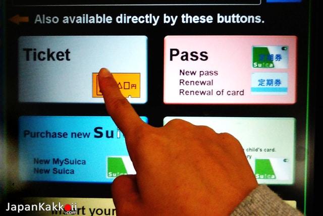 เลือกรูปแบบของตั๋ว
