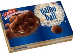 Galbo Ball