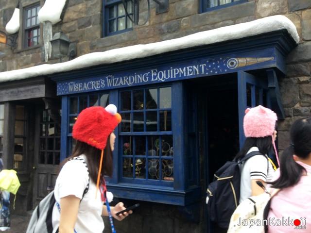 ร้านอุปกรณ์เวทมนตร์ Wiseacre's Wizarding Equipment