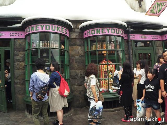 ร้านขายขนมหวานฮันนี่ดุกส์ (Honeydukes)