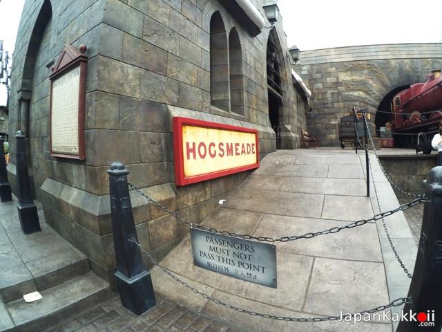 สถานีรถไฟฮอกส์มี้ด (Hogsmeade Station)