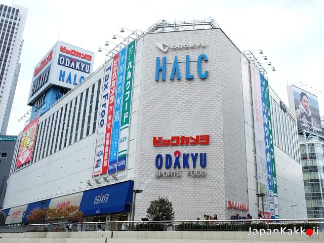 Odakyu HALC Shinjuku