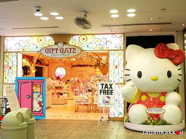 Sanrio Gift Gate Adhoc SHINJUKU