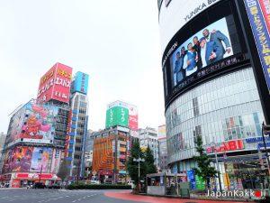 Shinjuku East