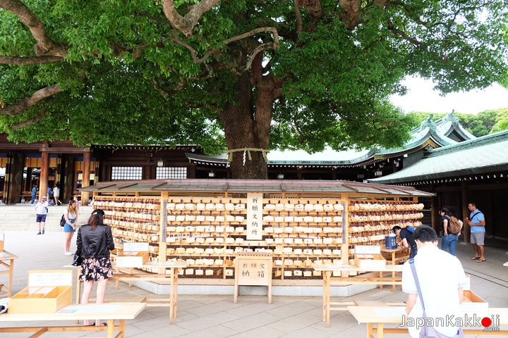 Meiji-Shrine-Ema-01