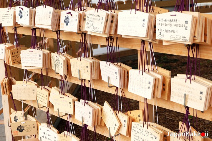 Meiji-Shrine-Ema-02
