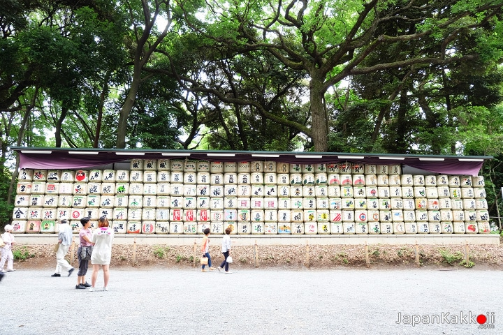 Meiji-Shrine-Sake-Barrels