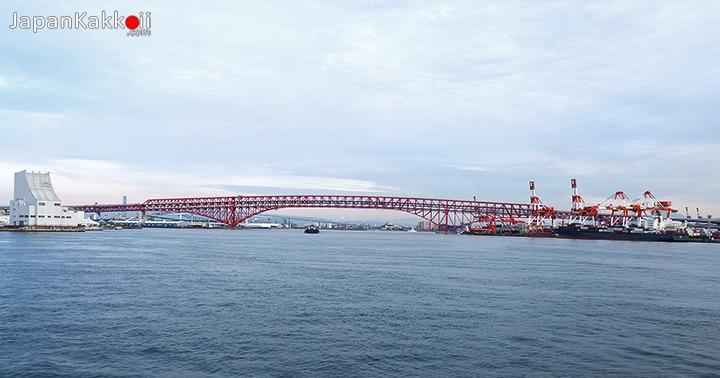 Osaka Bay View
